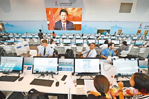 ■金磚峰會新聞中心昨日正式啟用。中新社