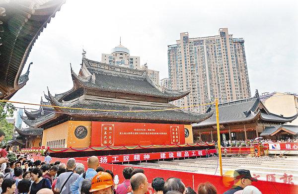 ■上海玉佛禪寺的大雄寶殿昨日正式開始平移工程。 中新社