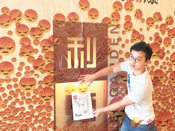 ■香港護鯊會成員昨午到利苑酒樓位於中環的分店,抗議出售瀕危海虎翅。香港文匯報記者何寶儀  攝