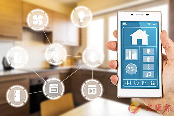 ■物聯網的應用包括家電、電訊、工業、零售、汽車等,故又被喻為繼電腦和網絡之後的第三次資訊革命。