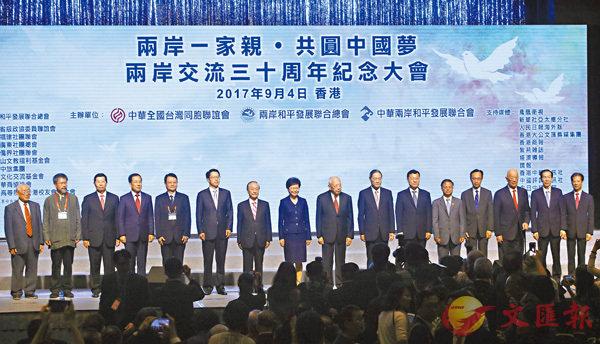 「一國兩制」在港取得巨大成功 董建華促民進黨摒棄「台獨」