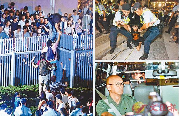 ■英國法學權威Ken Macdonald在香港報章撰文,力挺香港律政司對衝擊政總東翼前地的上訴過程公開公正、尊重權利及符合法律。圖為當日衝擊現場及黃之鋒被捕及判囚。 資料圖片