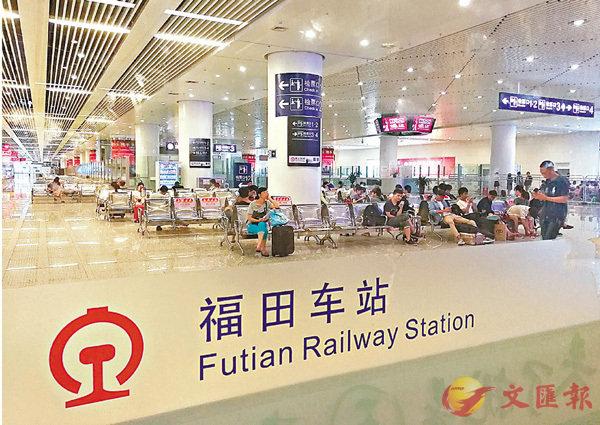 ■高鐵福田站可容納3,000人候車。  香港文匯報記者 郭若溪 攝