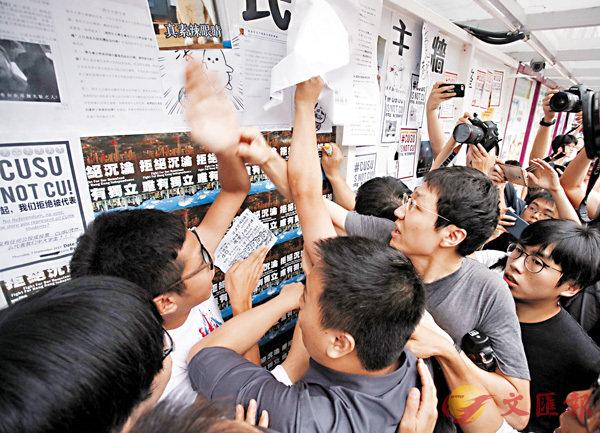 ■中大「民主牆」前,反「獨」及煽「獨」雙方發生爭執。 香港文匯報記者劉國權  攝
