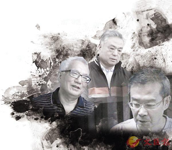 ■《巡視利劍》昨晚播出,遼寧省委原書記王�^(左下)、福建省原省長蘇樹林(右下)、天津市公安局原局長武長順三名因巡視發現問題線索被查處的高官現身懺悔。 視頻截圖