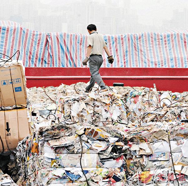 ■90%大型廢紙回收商表示,會於下周繼續回收。資料圖片