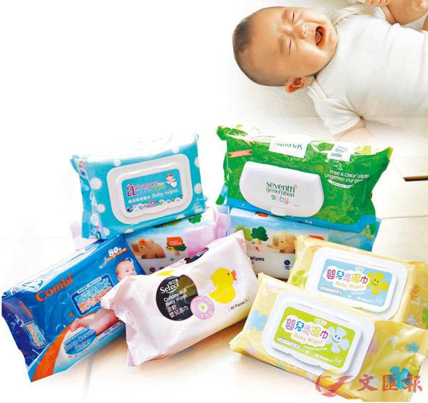 ■香港消委會早前發現約七成濕巾的成分含有可令嬰幼兒致敏的防腐劑。 資料圖片