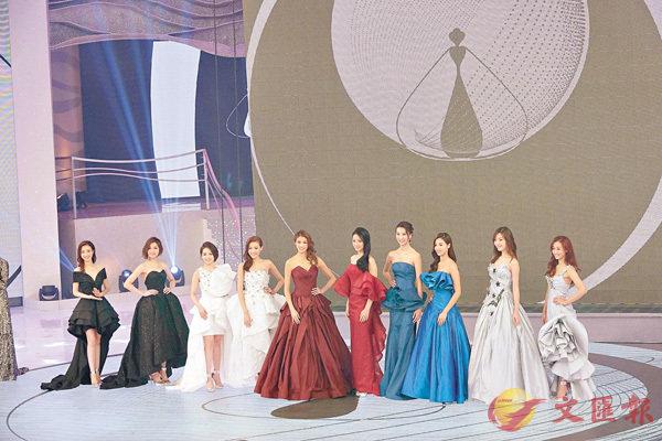 ■今年的「香港小姐」選舉已結束了。