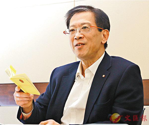■胡漢清強調宣「獨」已違反香港基本法。 資料圖片