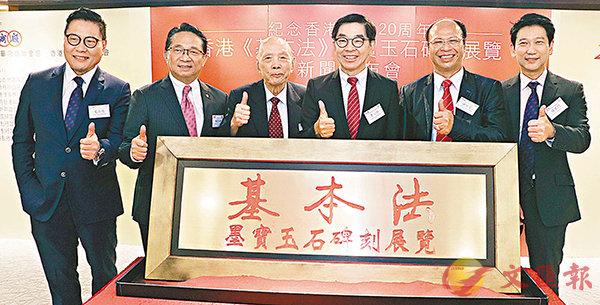 ■左起:史立德、楊志雄、古宣輝、李秀�琚B鍾保家、楊立門主持啟動儀式。 香港文匯報記者 鄧學修  攝