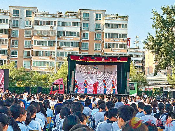 ■河南鄭州推「戲曲進校園」活動,戲曲名家正在四十七中進行表演。香港文匯報記者劉蕊 攝