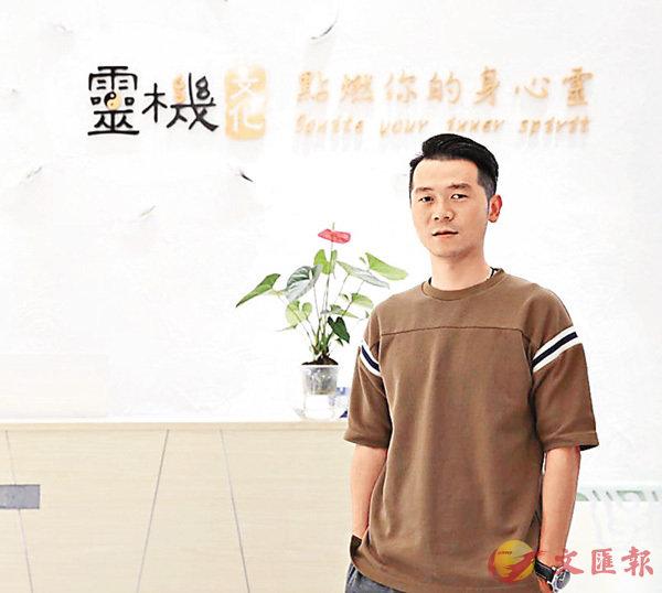 ■馮劍榮公司的Apps將曆法與科技相結合。 受訪者提供