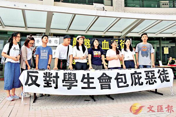 ■有教大生昨日中午於校內發起「支持學校徹查追責 反對學生會包庇惡徒」的聯署行動。