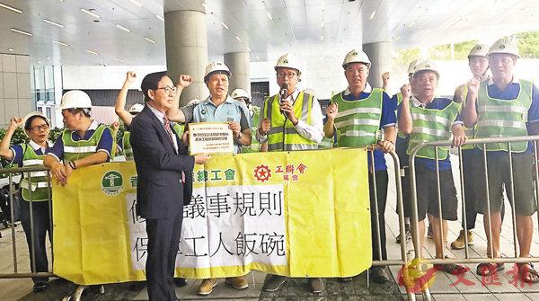 建造業總工會促修議事規則阻拉布 (圖)