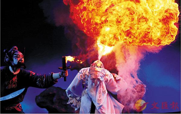 ■秦腔特技表演--吐火。 陝西省戲曲研究院供圖