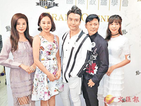 ■陳潔玲、曹永廉、唐文龍及楊卓娜等出席一美容學校開幕禮。