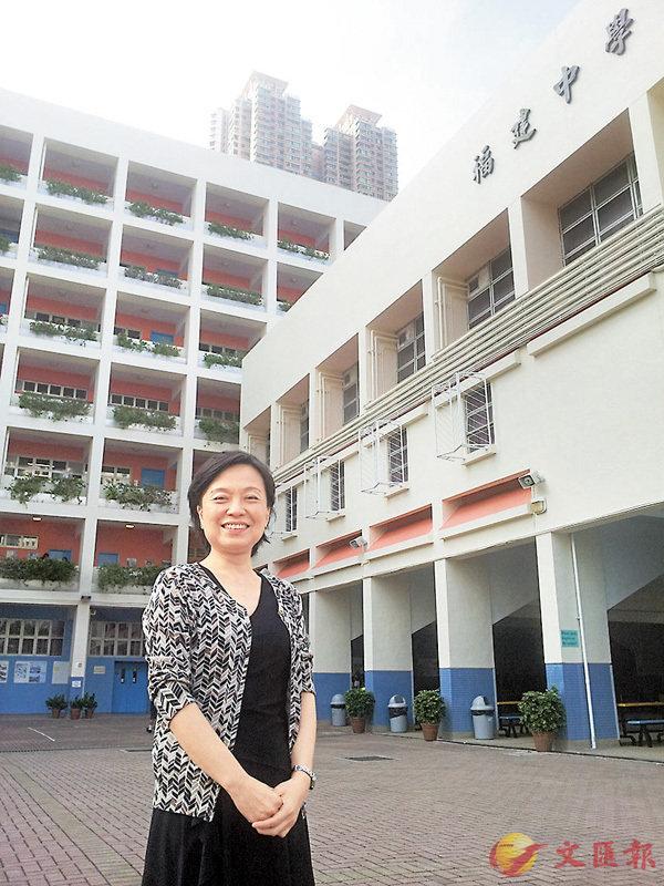 ■蔡若蓮於2013年到福建中學接任校長一職。