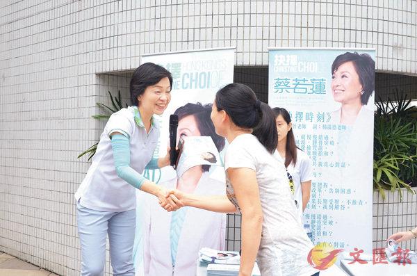 ■去年參加立法會教育界功能界別選舉期間,蔡若蓮擺設街站,聽取市民對教育的意見。