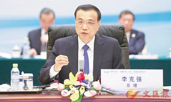 ■李克強表示,中國不會進行競爭性貶值來刺激出口。 中新社