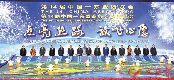 中國倡與東盟加強規劃對接 (圖)