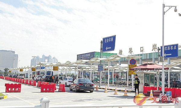 ■橫琴新區成立七年以來,金融業呈現跨越式發展態勢。圖為珠海橫琴口岸。資料圖片