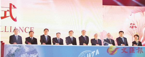 ■世界旅遊聯盟昨日舉行成立儀式。香港文匯報記者李兵  攝