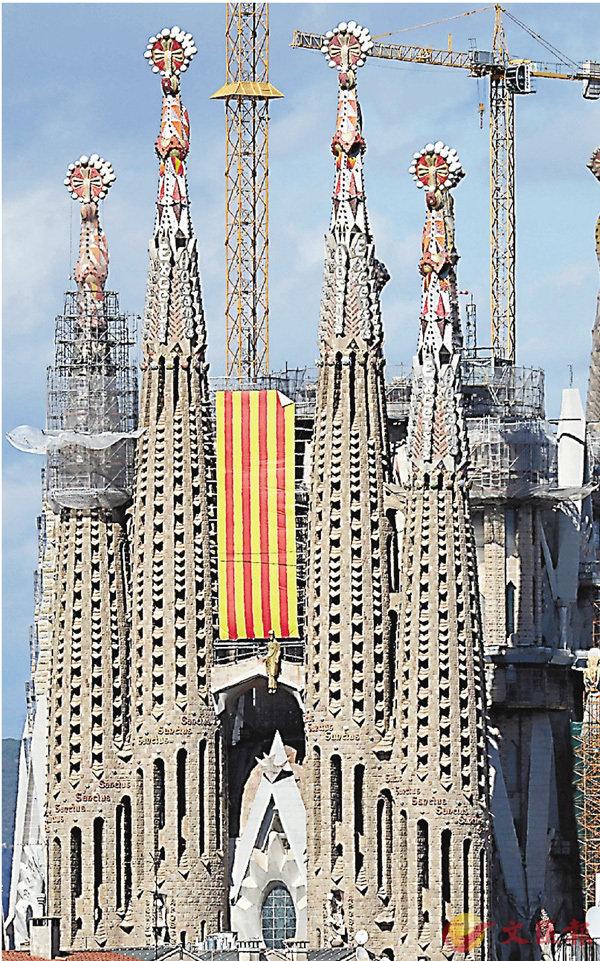 ■地標聖家堂掛上加泰羅尼亞旗,另有大批示威者於同日遊行(右圖)。 法新社