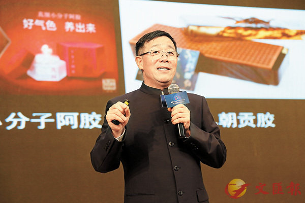 ■秦玉峰重新聚焦阿膠主業,並推出新產品拓展白領及年輕人市場。