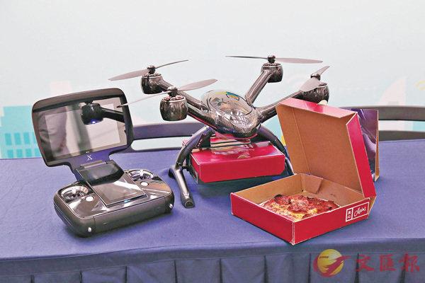 ■XDynamics與美心食品合作,以自家設計送餐飛行平台空運美心食品。