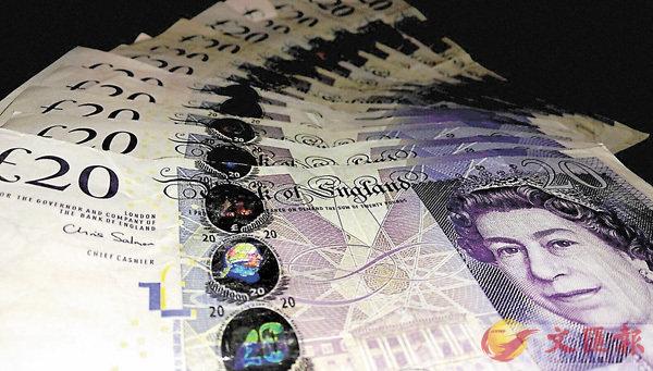 ■英國央行周四召開會議前夕,英鎊昨晚升至1.3276美元的五周以來的高位。