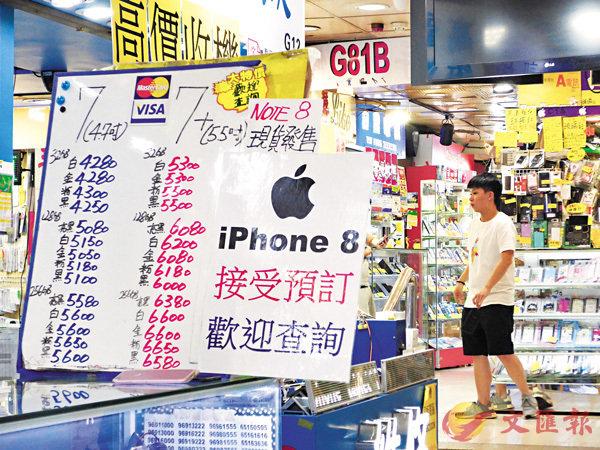 ■店舖掛起「接受預訂」告示牌。香港文匯報記者岑志剛  攝