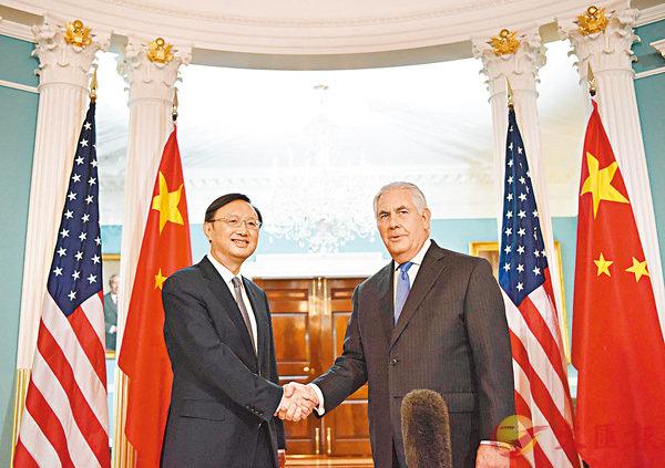 ■當地時間9月12日,國務委員楊潔篪(左)在位於華盛頓的美國國務院會見美國國務卿蒂勒森。   中新社