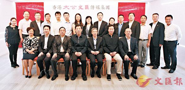 ■雲南省副省長陳舜一行到訪大文集團。