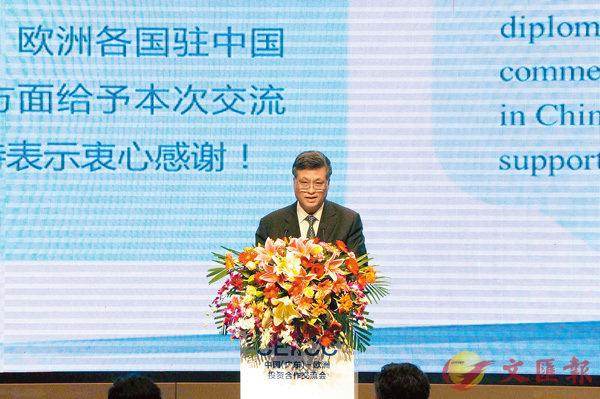 ■馬興瑞提出,未來中歐將在貿易合作、科技創新、人文交流等五個領域提升合作水平。香港文匯報記者帥誠  攝