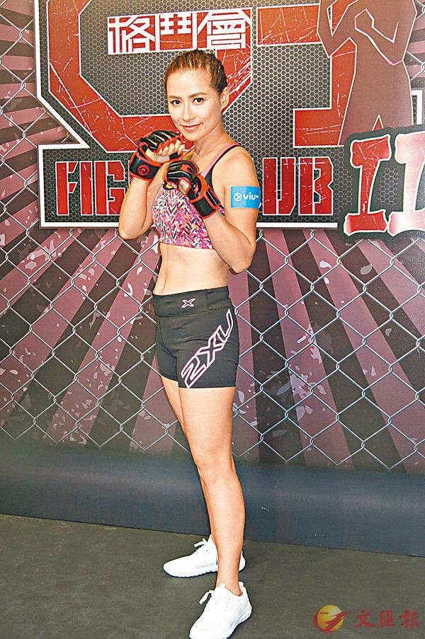 ■麥家琪參加拳賽節目,是想令子女學曉堅持和努力。