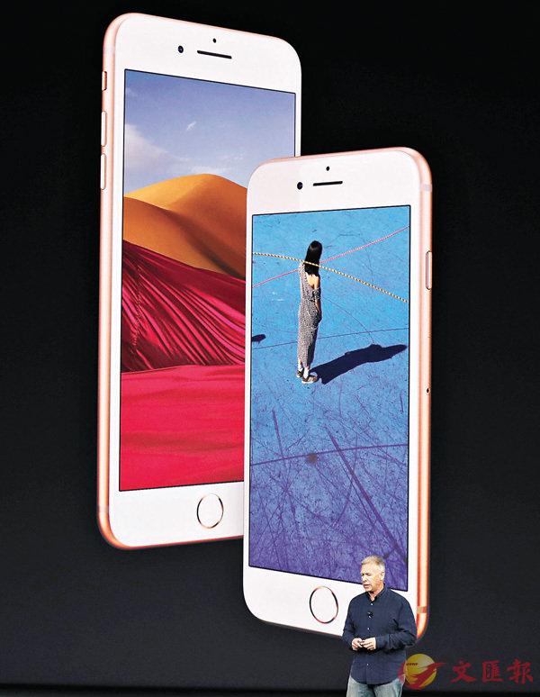 ■蘋果新iPhone昨晨曝光。
