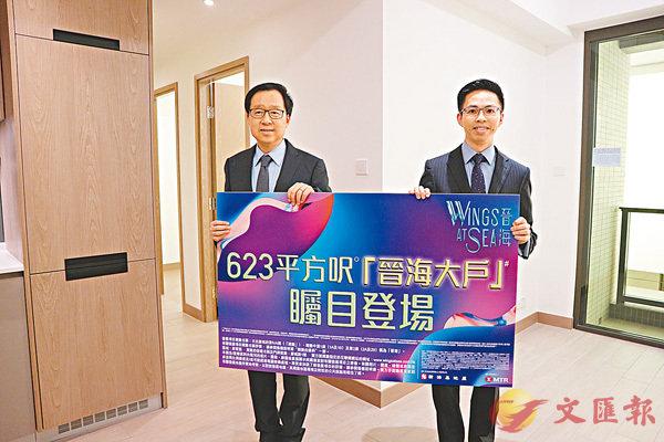 ■新地雷霆(左)稱,晉海將於日內開價。 香港文匯報記者梁悅琴  攝