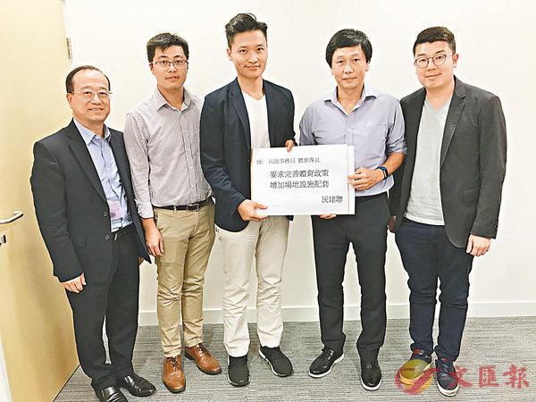 ■劉國勳昨日聯同陳鑑林、鄭泳舜及顏汶羽約見楊德強。