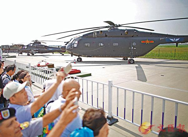 中俄有望年底啟重型直升機研製 (圖)