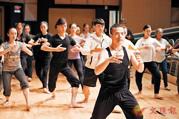 ■香港編舞程偉彬在世界舞蹈聯盟全球峰會主持工作坊。香港舞蹈聯盟提供