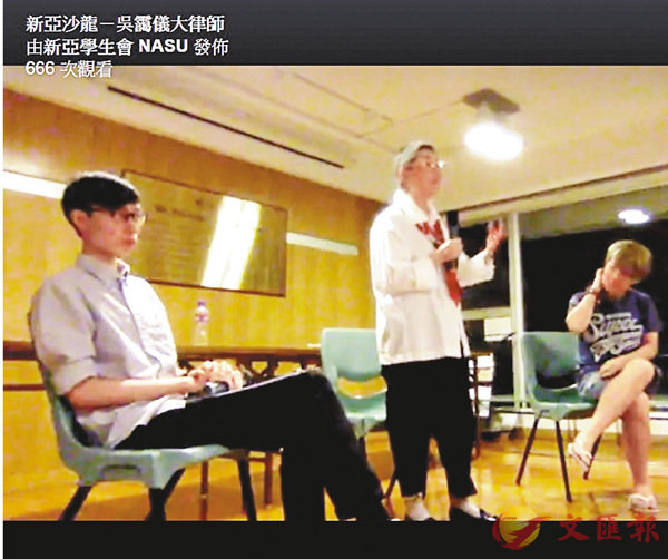 ■吳靄儀近日到中文大學向學生播「獨」。
