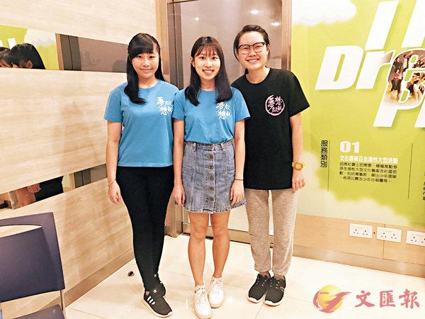 ■張嘉文(左)及盧雅盈(中)到珠海實習後,不排除將來到內地發展。香港文匯報記者何寶儀 攝