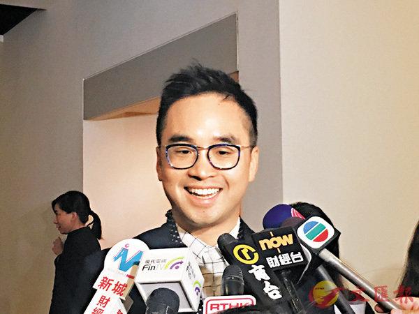 ■新世界發展副主席鄭志剛。