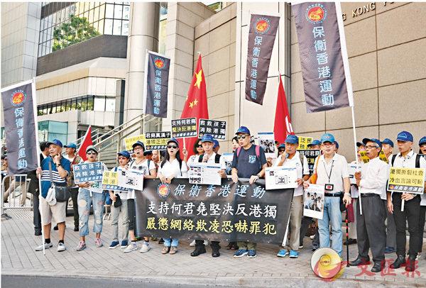 ■「保港運動」大批成員昨到灣仔警署報案。 香港文匯報記者文森  攝