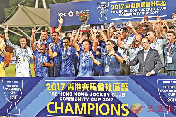 ■傑志首次捧得社區盃。香港文匯報記者郭正謙  攝