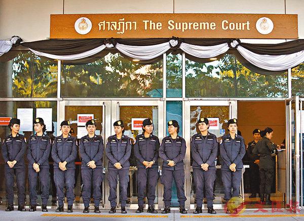 泰法院判英祿瀆職罪成囚5年 (圖)