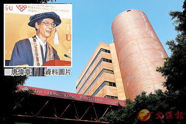 ■理工大學校長唐偉章宣佈,將於明年年底離任。圖為理大校園。 資料圖片