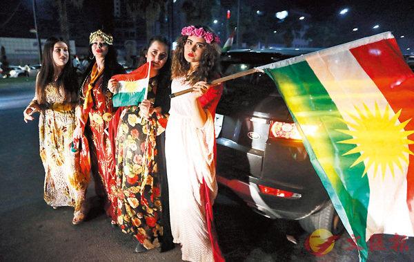 ■獨立公投獲逾92%支持率,庫族婦女上街慶祝。 法新社