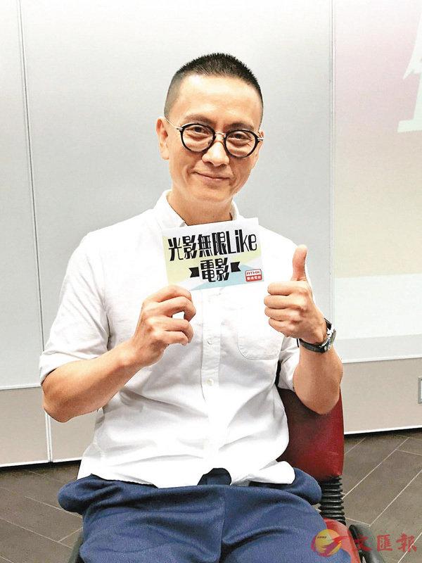 ■謝君豪受邀為香港電台《光影無限Like─電影》的「許鞍華特輯」口述電影《客途秋恨》。