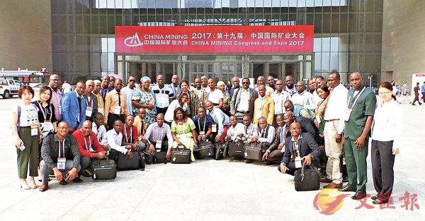 ■國際礦業大會上的「非洲軍團」。香港文匯報記者趙大明  攝